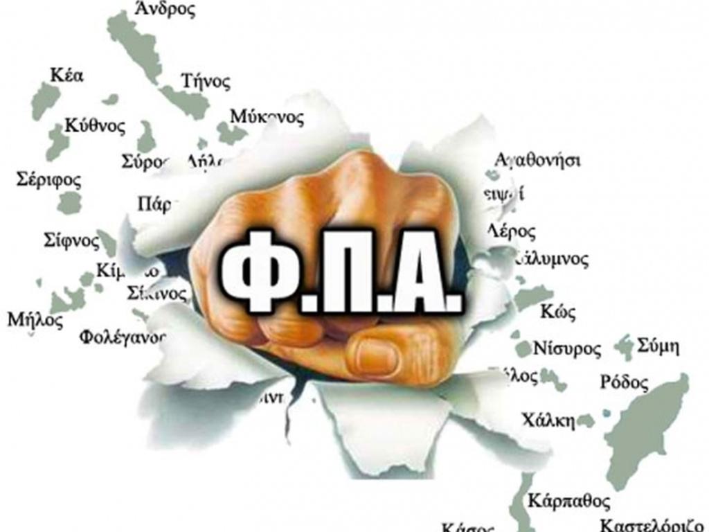 Νίκος Συρμαλένιος: «Ήρθε η ώρα να δούμε πάλι τη μείωση των συντελεστών ΦΠΑ στις νησιωτικές περιοχές»
