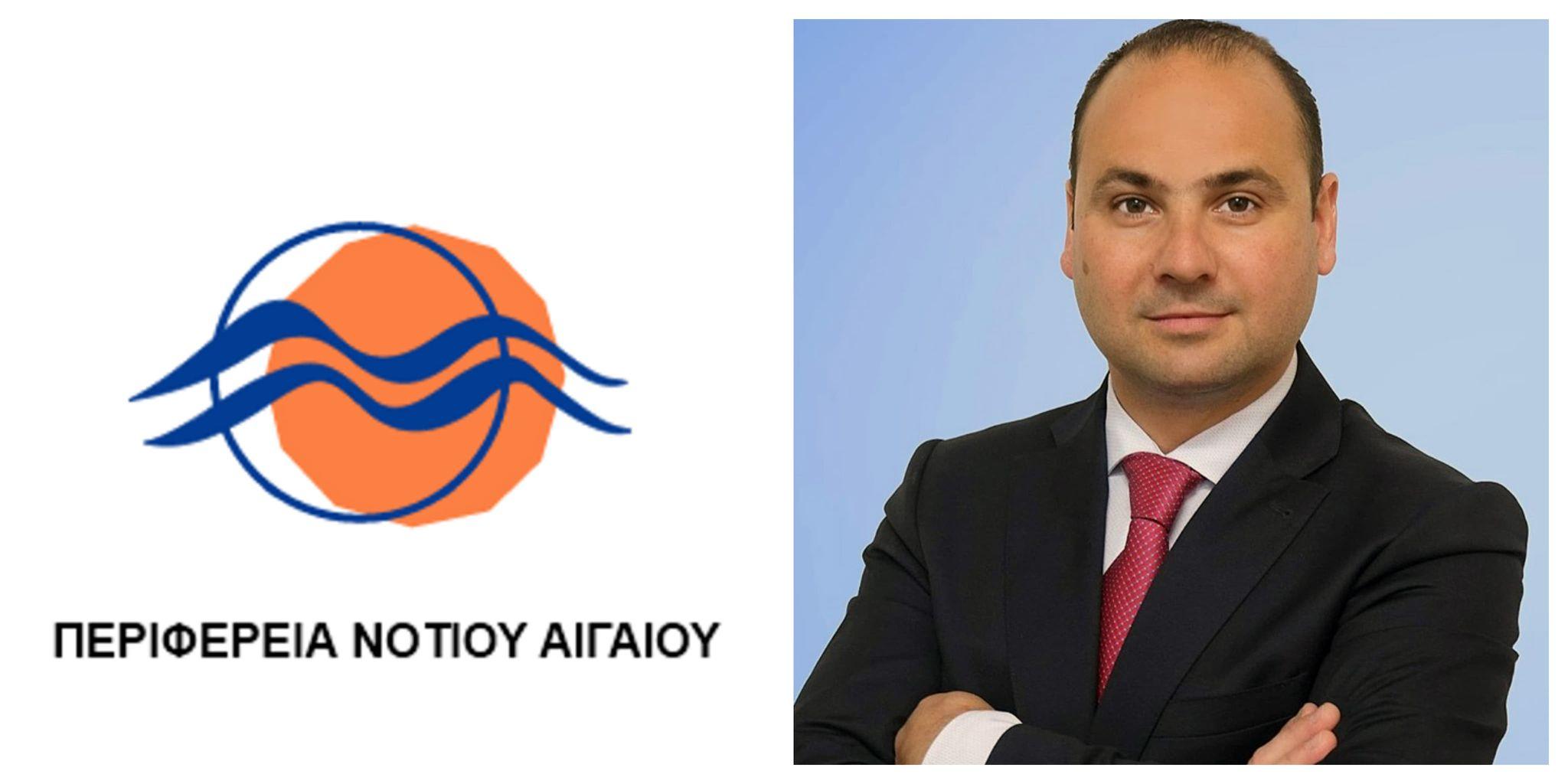 Νέο διοικητικό σχήμα για την Περιφέρεια Ν. Αιγαίου – Παραμένει Αντιπεριφερειάρχης Ενέργειας ο Δ. Λάσκαρης