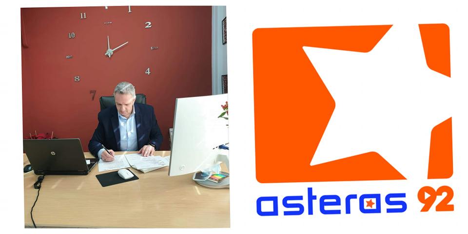 Ο Χρήστος Βουραζέρης ενημερώνει για προθεσμίες υποβολών και πληρωμών στο Asteras Radio 92