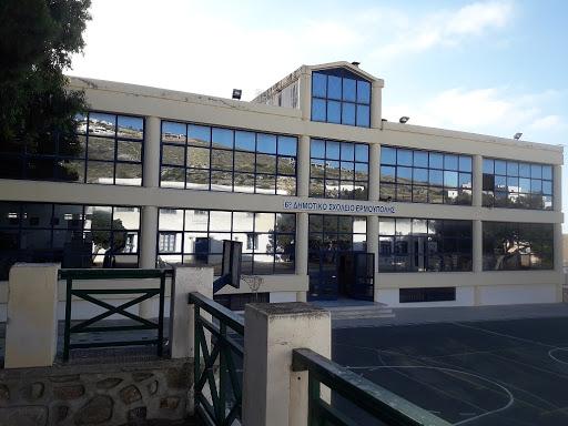Εγκρίθηκε η μελέτη και οι όροι δημοπράτησης για επισκευές – συντηρήσεις σε σχολικά κτίρια της Σύρου