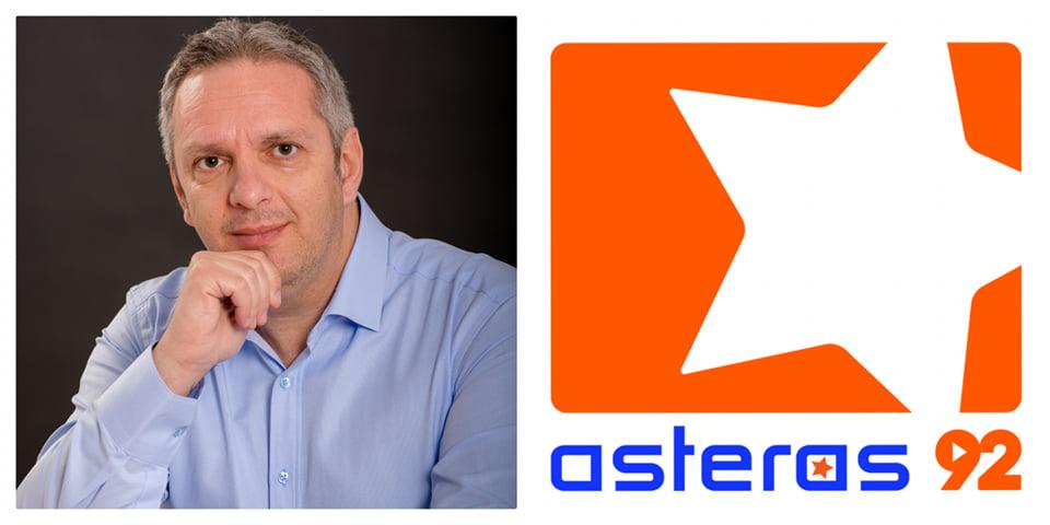 Ο Χρήστος Βουραζέρης στο Asteras Radio 92: Αναλυτική ενημέρωση για την Επιστρεπτέα Προκαταβολή 6