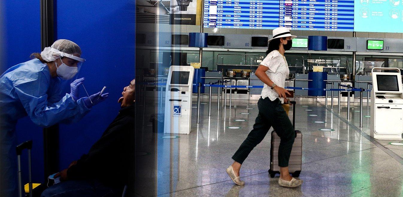 Τουρισμός: Ανοίγει στις 15 Μαΐου – «Πράσινο διαβατήριο» για τους εμβολιασμένους πολίτες