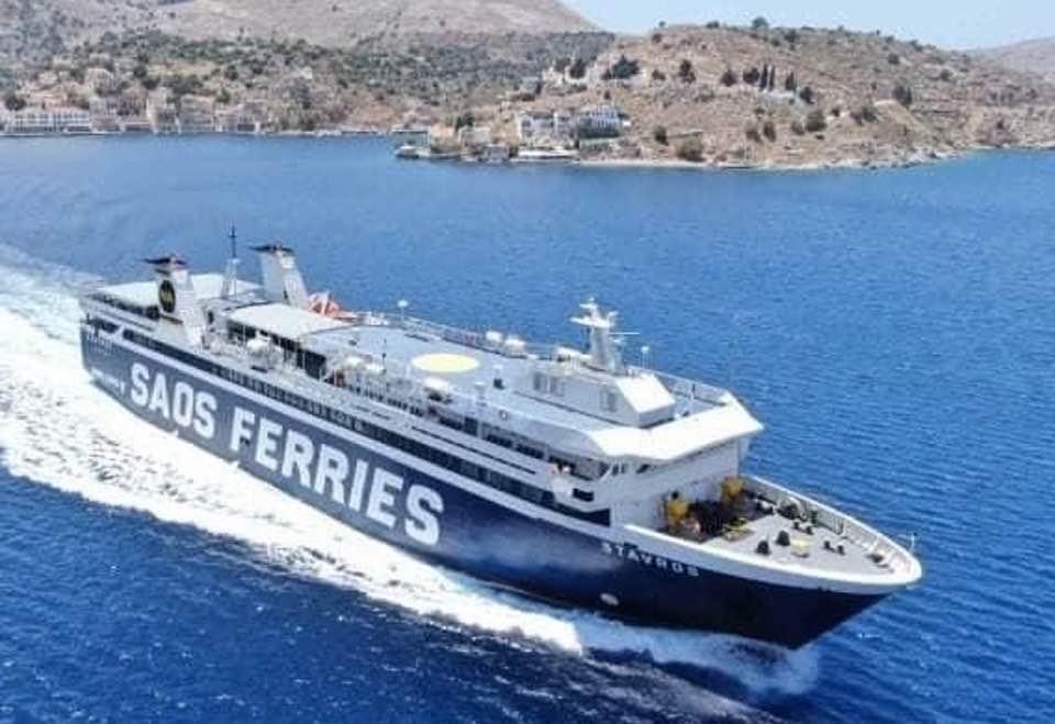 Δωρεάν δρομολόγια από την SAOS FERRIES για τα νησιά του Αιγαίου – Η Άνδρος στους προορισμούς