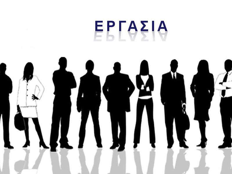ΥΠΕΣ: Εγκρίθηκαν δύο προσλήψεις συμβασιούχων στο Δήμο Άνδρου