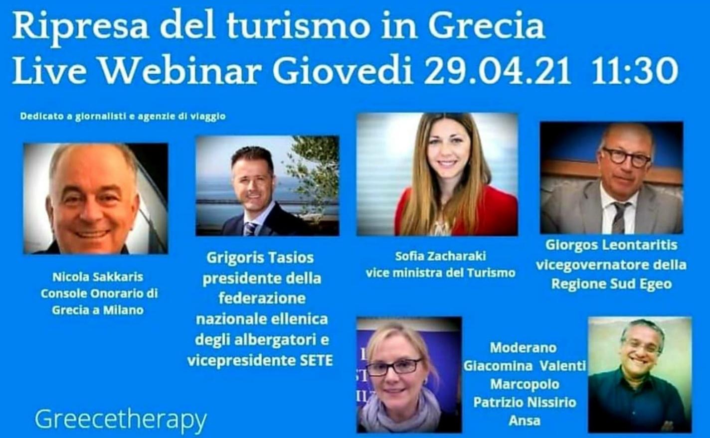 «Επανεκκίνηση του Τουρισμού από την Ιταλία στην Ελλάδα»