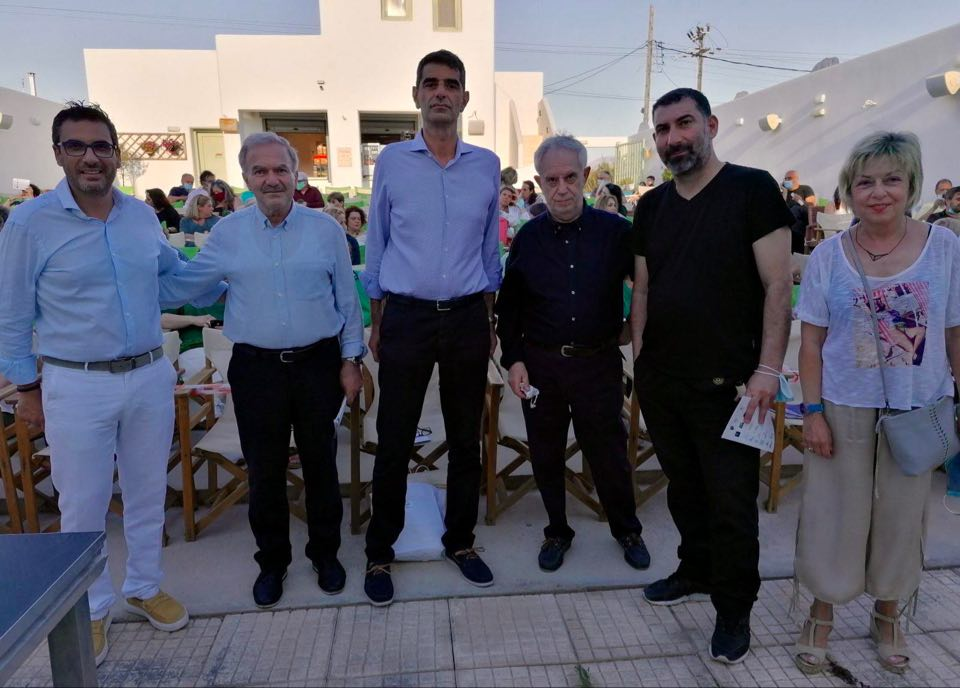 Νάξος: Αυλαία του 33ου Συνεδρίου της Ομοσπονδίας Κινηματογραφικών Λεσχών Ελλάδας