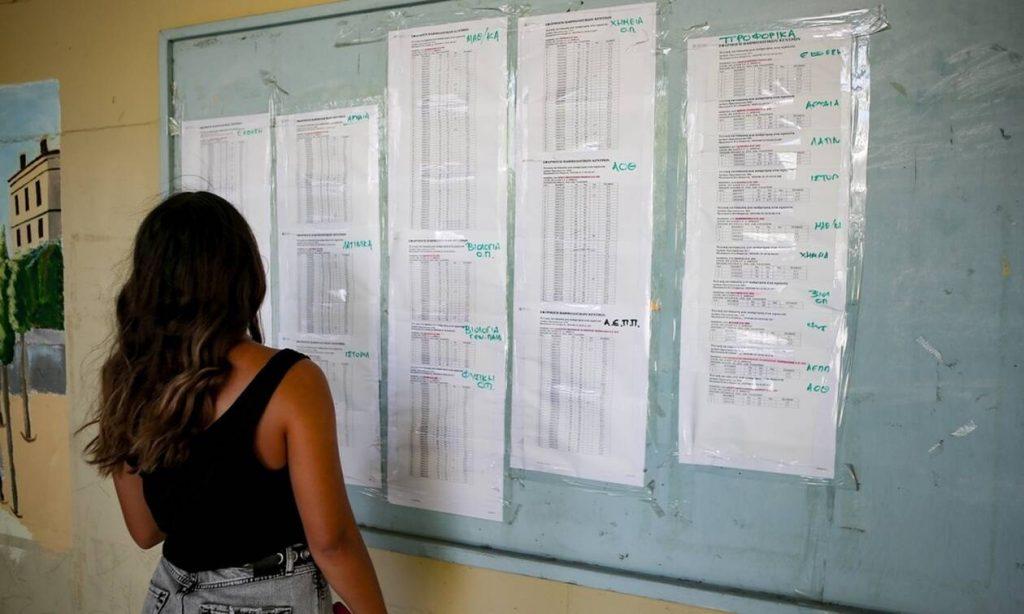 Πανελλαδικές 2021: Γενική άνοδος των βάσεων εισαγωγής για τα ΑΕΙ