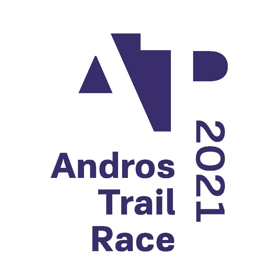 Το Andros Trail Race ζητά συνεργάτη