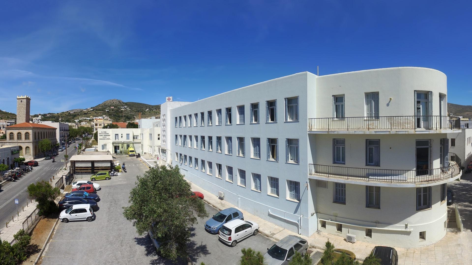 Νέα αύξηση χρηματοδότησης από την Περιφέρεια για την προμήθεια πρόσθετου εξοπλισμού στο Γενικό Νοσοκομείο Σύρου