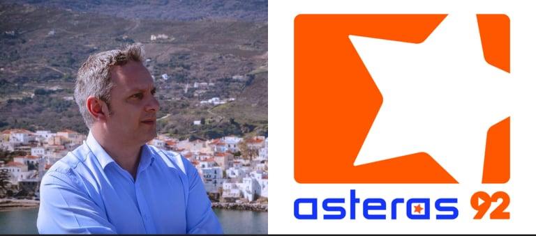 Ο Χρήστος Βουραζέρης στο Asteras Radio 92: Πρόγραμμα επιδότησης παγίων δαπανών επιχειρήσεων και πολλά χρήσιμα θέματα