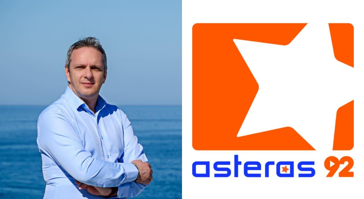 Ο Χρήστος Βουραζέρης στο Asteras Radio 92: Ρυθμίσεις οφειλών, πτωχευτικός νόμος και άλλα χρήσιμα