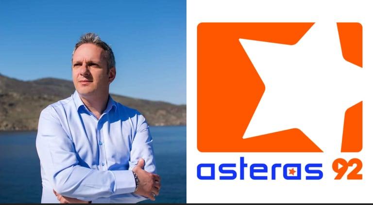 Ο Χρήστος Βουραζέρης στο Asteras Radio 92: Αναλύοντας τις εξαγγελίες του Πρωθυπουργού και τα νέα μέτρα
