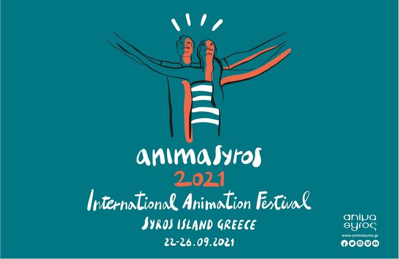 Animasyros 2021: Τα κινούμενα σχέδια επιστρέφουν στη Σύρο